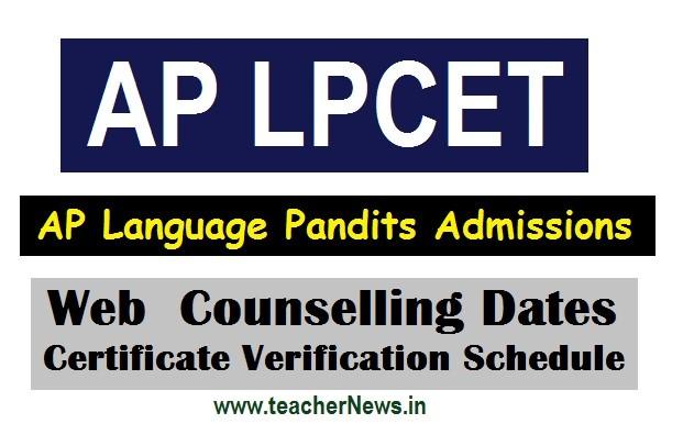 AP LPCET Web Options Date 2020 - AP Language Pandit TPT / HPT Web Counselling, Certificates Verification Schedule
