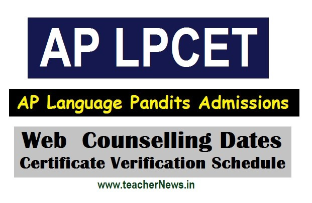 AP LPCET Certificates Verification 2020 Seat Allotment Letter TPT / HPT Order Copy
