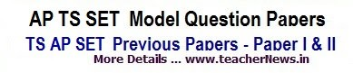 AP TS SET 2020 Model Papers, Previous Question Papers - Subject wise Old Papers with Answers