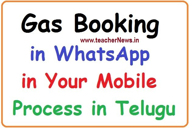 Gas Booking in WhatsApp in Your Mobile - Process in Telugu