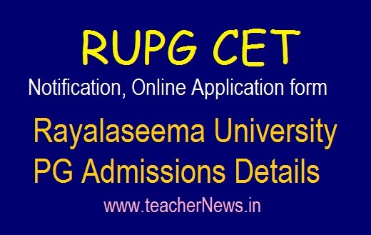 How to Apply RUPGCET 2020   Rayalaseema University PG Admissions @ www.rudoa.in