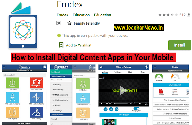 How to Install Digital Content Apps in Your Mobile - Free Self-learning Erudex App for 1st 10th Class