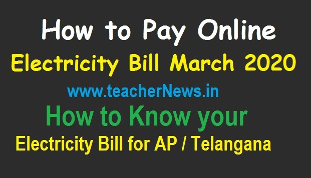 How to Pay Online Electricity Bill March 2020 - How to Know your March 2020 Electricity Bill for AP / Telangana