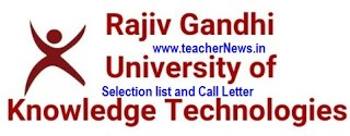 Nuzvid IIIT Call letter 2020 | RGUKT Counseling Dates, Selection list, Merit list/ Results