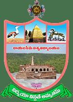 Rayalaseema University/ RU PGCET 2020 Results, Rank Cards Download MA/ M.Sc Merit / Selection list