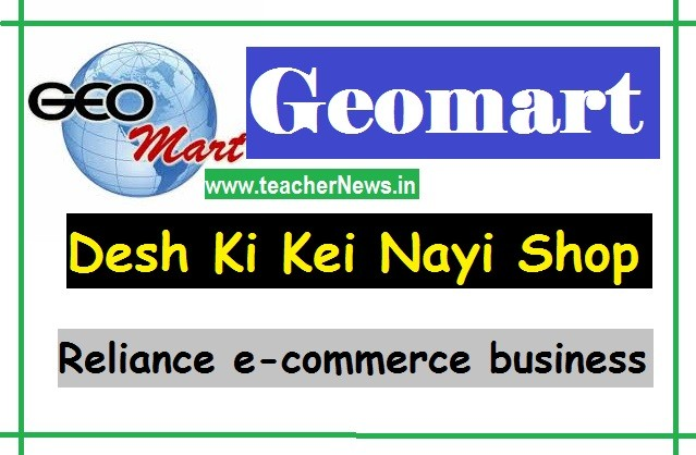 Geo Mart Shock for Amazon, Flipkart - Geomart (Desh Ki Kei Nayi Shop) with WhatsApp Services