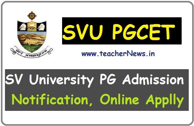 SVU PGCET 2020 Notification | SV University PGCET Apply Online Application form 2020