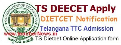 TS DEECET Notification 2020 | Telangana Dietcet Online Apply last date
