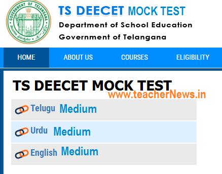 TS DEECET 2020 Online Mock test Computer Based Test (CBT) Instructions