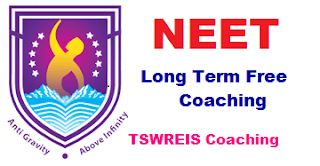 TSWREIS Entrance Hall tickets 2021 Inter with Integrated Free Coaching Admission Selection list