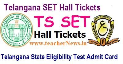 TS SET Hall Ticket 2020 | Telangana SET Admit Card, Exam Centers list, Results at telanganaset.org