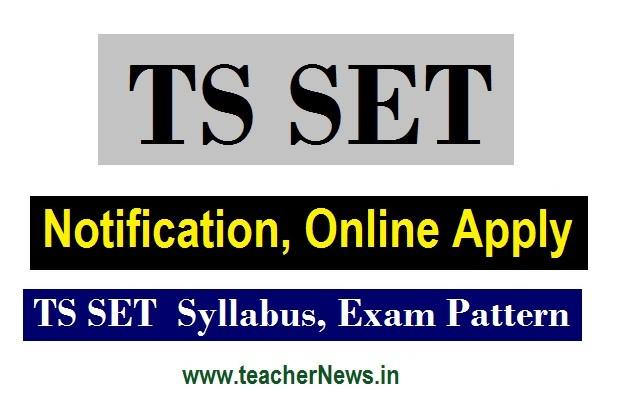 TSSET 2020 Notification  TSSET Online Apply, Syllabus, Exam Pattern at telanganaset.org