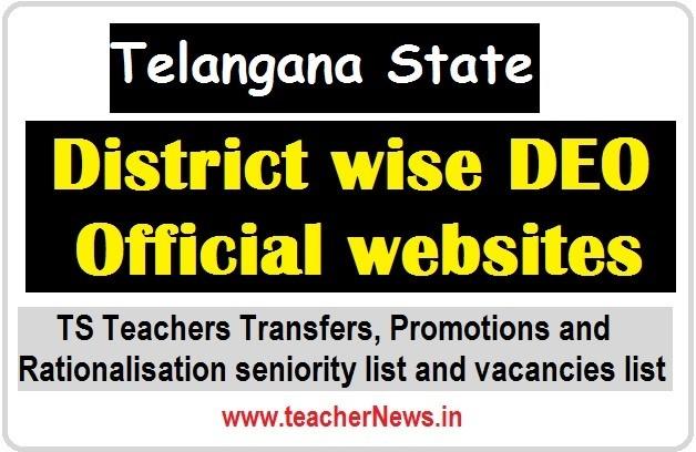 Telangana New Districts DEO Office websites 2020 - TS District DEO Official websites seniority list and vacancies list
