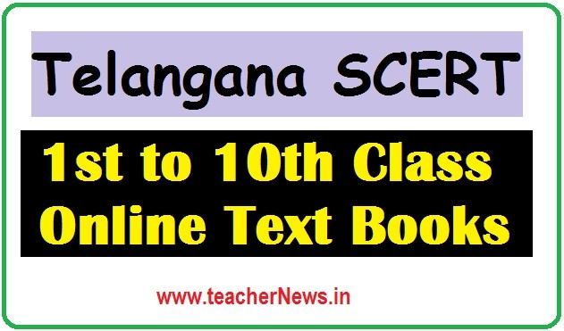 Telangana Online Test Books 1st to 10th Class - TS SSC Subject wise, Medium wise Download PDF