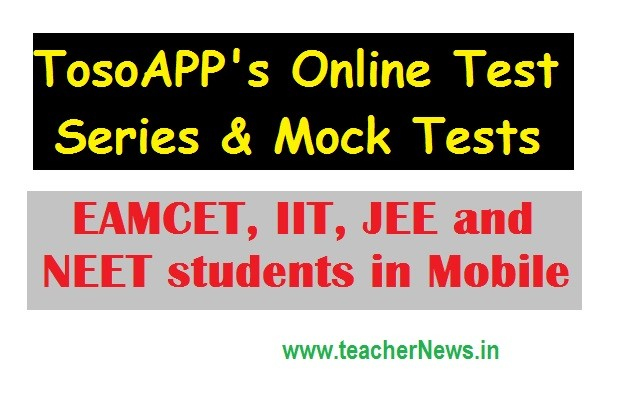 Telegram lessons for EAMCET, IIT, JEE and NEET students in Mobile