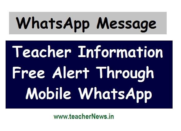 WhatsApp Message Free Alert Teacher Information Through Mobile - Join Telegrame