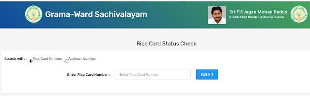 You don't get Rs 1000 given by the Government of AP for COVID 19 effect