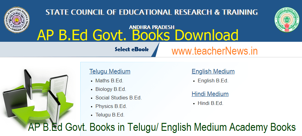 AP DSC Material & books Download Here