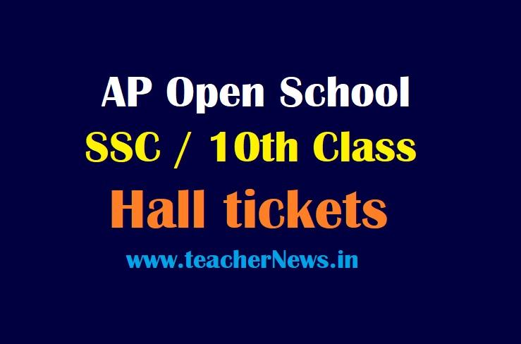 AP Open 10th Halltickets June 2021 APOSS SSC Hall tickets Download