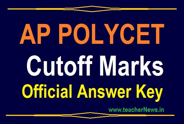 AP POLYCET Answer Key 2020 Cutoff Marks