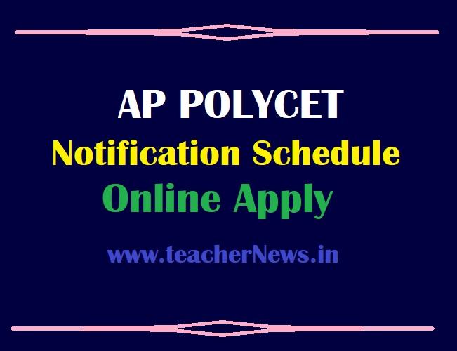 AP Polycet Notification Schedule 2021   AP Polytechnic Admission Online Apply last date