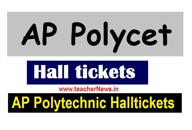 AP POLYCET Hall Tickets 2021 - AP Polytechnic Admit Card Download