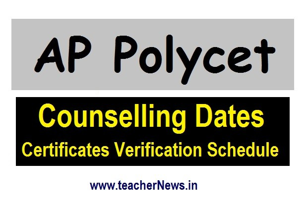 AP POLYCET Web Counselling 2021 for Final Phase Web Option Entry & Seat Allotment