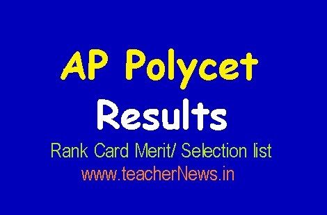 AP POLYCET Results 2020 Rank Card Merit/ Selection list Download