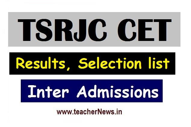 TSRJC 2020 Results - TS Residential Inter MPC BiPC Rank Cards Download Merit / Selection list