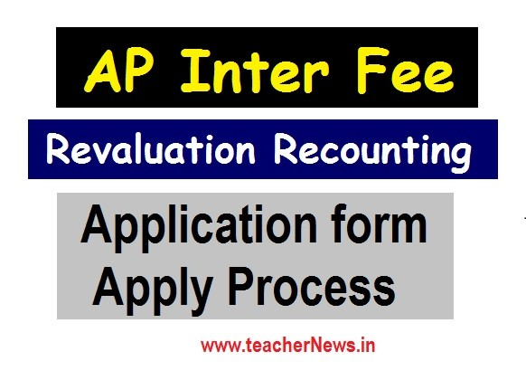 AP Inter Revaluation Recounting fee last date 2020 Application Fee details