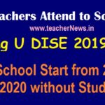 AP Teachers Attend to Schools from 22nd June 2020 for filling UDISE 2019-20