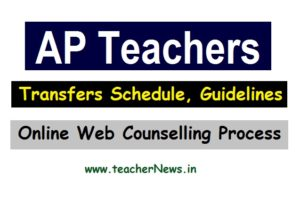 AP Teachers Transfers Guidelines 2020 - Transfers in Online Web Counselling Process