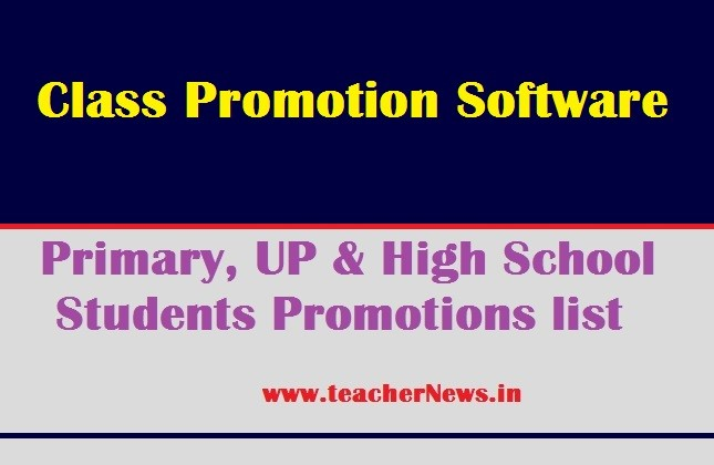 CCE Grading Promotion software for Primary UP High School Classes – Guidelines