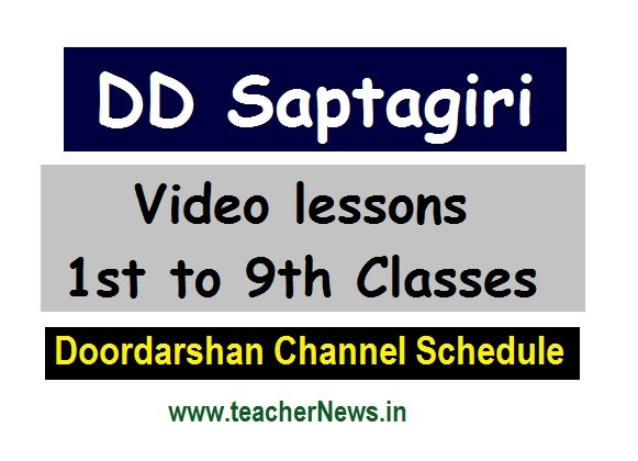 DD Saptagiri Video lessons for 1st to 10th Classes - Doordarshan Channel Schedule for Primary, UP, High School Classes