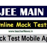 JEE Mains Mock Test Mobile App NTA has released - JEE Main Mock Test link 2020