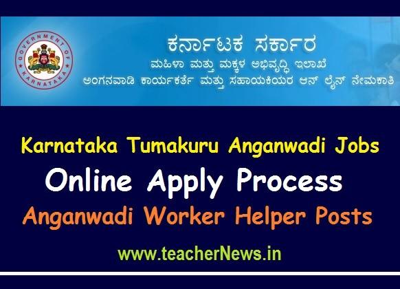 Karnataka Tumakuru Anganwadi Jobs 2020 Online Apply for 202 Vacancies Anganwadi Worker Helper Posts