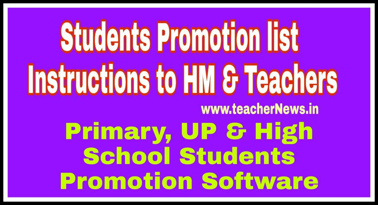 Students Promotion list Instructions for this academic year 2019-20