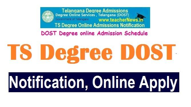TS Degree Online Admission Apply Process 2020 – DOST BA B.Sc B.Com Web Option Schedule