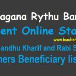 Telanagana Rythu Bandhu Payment Status - Scheme Farmers List Rabi Kharif 2020