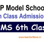 APMS Lottory Process 6th Admissions 2020 - AP Model School Admissions Guidelines