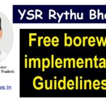 Free borewells to farmers - YSR Rythu BharosaFree borewells implementation Guidelines