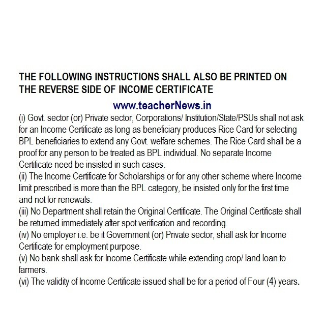 Ration Card issue of Income Certificate Issue Guidelines