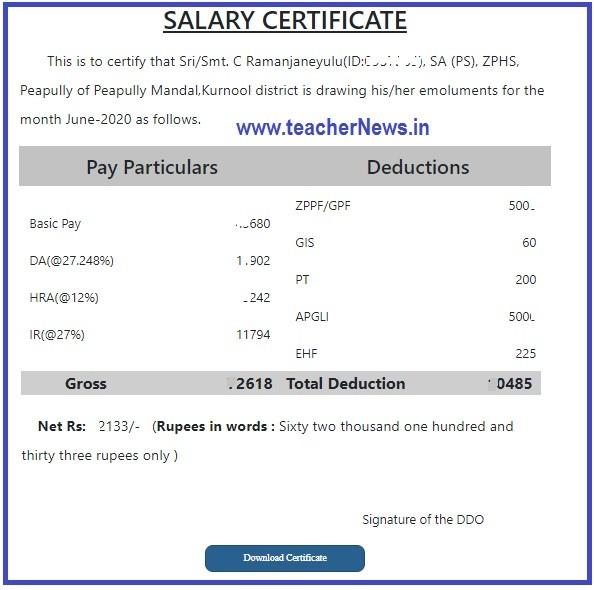 Employees Salary Certificate Online pdf - Teachers Salary Certificate Proforma