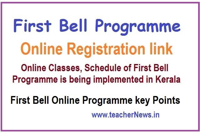 First Bell Programme Online Registration link - APHRDI Sharing Session Schedule July 24th 2020