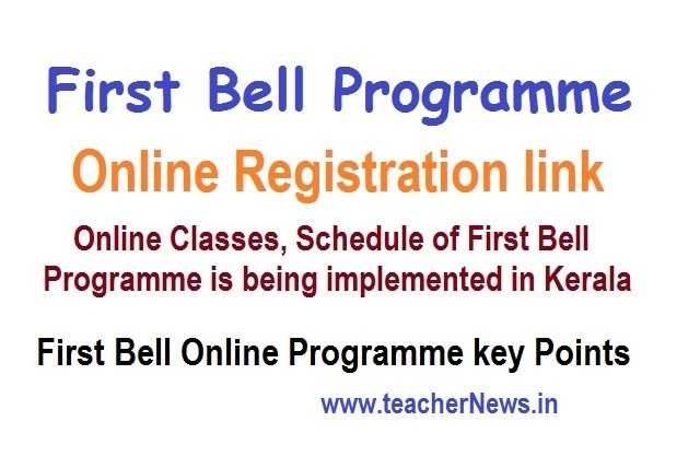 Kerala First Bell Online Programme key Points