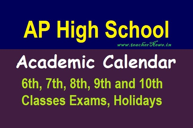 AP High School Academic Calendar 2020 of 6th, 7th, 8th, 9th and 10th Classes