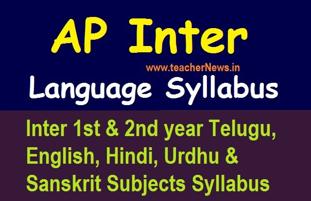 AP Inter Language Syllabus 2020 – 1st & 2nd year Intermediate 30% New Syllabus pdf