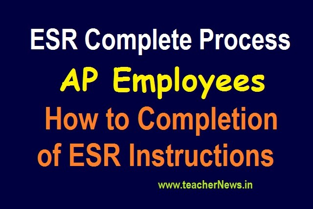 ESR Complete Process by 25th August, 2020 - How to Completion of ESR Instructions