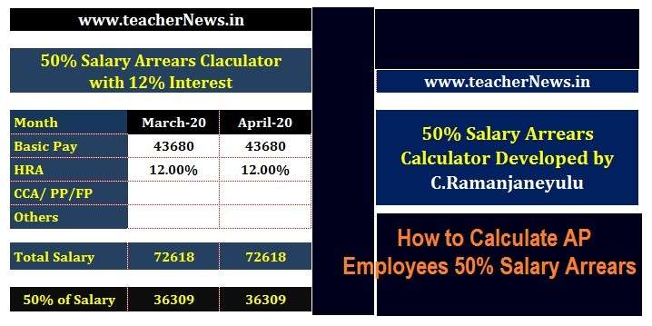 AP Employees 50% Salary Calculator with Deduction - AP Teachers Half Salary Arrears Calculate Excel Sheet