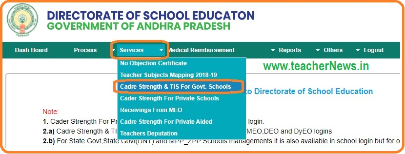 How to add delete Promotion Teachers for EHazar in CSE AP website Video